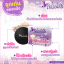 BABALAH PRESSED POWDER แป้งพัฟฟ์ซิลิโคน 1 กล่อง thumbnail 2
