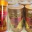 Ausway Royal Jelly (6เปอร์เซ็นต์) 10HDA 1500mg 100 Natural ขนาด 365 เม็ด thumbnail 2