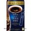 พร้อมส่ง ** MAXIM Luxury Special Blend กาแฟสำเร็จรูปแม็กซิม แบบสติ๊กซองแยก 1 กล่องบรรจุ 10 ซอง thumbnail 1