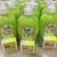 โลชั่นโสมมะนาว สูตรเข้มข้น Ginseng Lemon ฟรีสบู่โสมมะนาวเพิ่มความขาวใส thumbnail 1