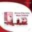 (แบ่งขาย 30 เม็ด) รกแกะ AUSWAY Sheep Placenta 50,000 mg. รกแกะเม้ดซ๊อฟเจลดูดซึมง่าย ผิวขาว อ่อนเยาว์ thumbnail 2