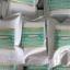 (ซื้อ 1 ก้อน ฟรีอีก 1 ก้อน) Nari Anti -Stretch Soap สบู่ลดและป้องกันผิวแตกลาย ท้องลาย รอยแดง รอยยุงกัด รอยสิว รอยแผลเป็น ลดจุดด่างดำ ให้ดูเนียนขึ้น ริ้วรอยดูจางลง ช่วยผลัดเซลล์ผิวเก่าให้ผิวแลดูกระจ่างใส thumbnail 8