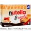 พร้อมส่ง [สินค้านำเข้าจากฝรั่งเศส] ** Ferrero Nutella B-ready เวเฟอร์อบกรอบรูปขนมปังฝรั่งเศสสอดไส้นูเทลล่า บรรจุ 15 ชิ้น thumbnail 1