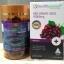(แบ่งขาย) Healthessence 55000mg 30 เม็ด +Hyaluronic acid Plus resveratrol (ไฮยาลูรอนิค แอซิด) 30 เม็ด บำรุงผิวขาว ใสอมชมพู นุ่มลื่น ชุ่มชื่นอิ่มน้ำ thumbnail 2