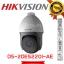 HIKVISION DS-2DE5220I-AE thumbnail 1