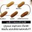 (แบ่งขาย 30 เม็ด) นมผึ้ง Ausway 1600mg เข้มข้น 6% 10-HDA Ausway royal jelly 1600mg ผิวพรรณสดใส หน้าไม่โทรม ทานได้ทั้งหญิงและชาย thumbnail 7