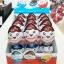 พร้อมส่ง ** Choco Egg - Kombo BOX ไข่ช็อคโกแลต แถมของเล่น แพ็ค 24 ลูก (สินค้ามีอย.ไทย) thumbnail 1