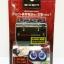 ช่องเสียบที่จุดบุหรี่ 2 ช่อง + USB / หมุนได้ 360 องศา (ญี่ปุ่น) thumbnail 3