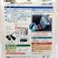 ช่องเสียบที่จุดบุหรี่ 3 ช่อง มีสวิชต์ (ญี่ปุ่น) *รอสินค้า* thumbnail 2
