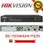 HIKVISION DS-7204HUHI-F2/N (Full HD 3MP ) thumbnail 3