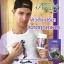 (แบ่งขาย 30เม็ด) Ausway Grapeseed 50,000 mg สินค้าระดับ พรีเมี่ยม โดสสูงสุด ผิวขาวใส ไร้ฝ้ากระ thumbnail 5
