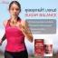 Ausway Sugar Balance อาหารเสริมควบคุมระดับน้ำตาลในเลือด ป้องกันโรคเบาหวาน จากออสเตรเลีย ขนาด 90 เม็ด thumbnail 8