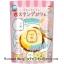 พร้อมส่ง ** Sumikko Gurashi Pudding ชุดทำพุดดิ้งรูปแก๊งค์มุมห้องสุดน่ารัก (แสตมป์มี 4 ลาย เลือกลายได้ที่ด้านในนะคะ) (ทานได้) thumbnail 1