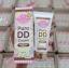 Pure DD Cream by jellys ดีดีครีมเจลลี่ หัวเชื้อผิวขาว100% thumbnail 1