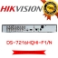 HIKVISION DS-7216HQHI-F1/N (Full HD 16CH) thumbnail 2