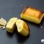พร้อมส่ง ** Bake [Creme brulee] ช็อคโกแลตอบที่ทำขึ้นตามขนมหวานแครมบรูว์เลจากฝรั่งเศส ด้านในเป็นช็อคโกแลตครีมเนื้อนุ่ม ด้านนอกเป็นคาราเมลเผาแผ่นบางให้ความหอมกรอบ บรรจุ 10 ชิ้น thumbnail 3