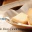 พร้อมส่ง ** Shiroi Koibito (แบบกล่องเหล็ก 27 ชิ้น) ชิโร่ย โคอิบิโตะ คุกกี้วานิลลาสอดไส้ White Chocolate thumbnail 3