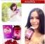 (ขายดี) biosis Red Grape Seed 38,000 mg เมล็ดองุ่นแดงเข้มข้น 38,000 mg. ผิวขาวออร่าเข้มข้นสุด thumbnail 1