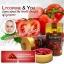 (แบ่งขาย 30เม็ด) Skin Safe Lycopen 50 Mg Lycopene 50 Mg มะเขือเทศสกัดเย็น จากเยอรมัน thumbnail 5