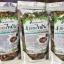 ชาสมุนไพรลดพุง ลดไขมัน Perfect Detox Herb สูตรเร่งด่วน 5 ห่อ thumbnail 2