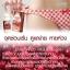 Ausway Cranberry 50000 mg. แครนเบอร์รี่สกัดเข้มข้น วิตามินสำหรับผู้หญิงโดยเฉพาะ สินค้าระดับพรีเมียม 60 เม็ด thumbnail 6