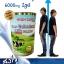 High care Colostrum Milk Powder 6000 IgG ขนาด 450 กรัม thumbnail 1