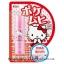 พร้อมส่ง ** Pocket Muhi Hello Kitty มูฮิแบบ Roll-on 15 ml ลายคิตตี้สุดน่ารัก ทาแก้ยุงกัด แก้คัน ใช้ได้กับเด็กอายุ 6 เดือนขึ้นไปจนถึงเด็กโต ไม่มีส่วนผสมของสเตียรอยด์ ทาแล้วแผลไม่ดำ thumbnail 1