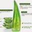 ++พร้อมส่ง++Holika Holika Aloe 92% Shower Gel 250ml เจลอาบน้ำทำความสะอาดร่างกายสูตรอ่อนโยน มอบความชุ่มชื้นแก่ผิวทุกประเภท ด้วยสารสกัดจากใบว่านหางจระเข้ที่ช่วยให้ผ่อนคลาย รู้สึกสดชื่น สบาย thumbnail 2
