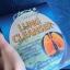 Ausway Lung-Cleanser วิตามินล้างสารพิษปอด ขจัดสารพิษจากปอด การล้างพิษที่ปอด ขนาด 60 แค็บซูล thumbnail 2