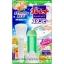 พร้อมส่ง ** Bluelet Stampy [Green Forest] หลอดสแตมป์รูปดอกไม้กลิ่นหอมที่ชักโครก ช่วยดับกลิ่นและฆ่าเชื้อโรค หลอดสีเขียว 1 หลอดสามารถใช้ได้ประมาณ 40 วัน (ครั้งละ 10 วัน ใช้ได้ 4 ครั้ง) thumbnail 1