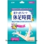 พร้อมส่ง ** Lion Kyusoku Jikan แผ่นแปะเท้าช่วยให้ร่างกายผ่อนคลายกล้ามเนื้อขา บรรจุ 6 แผ่น thumbnail 1