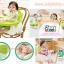 C10150 เก้าอี้นั่งทานข้าวสำหรับเด็ก Booster Seat สีเขียว thumbnail 2