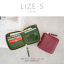 กระเป๋าสตางค์ผู้หญิง LIZE-S สีเขียว thumbnail 3