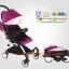 C10202 รถเข็นเด็ก Baby time แบบพกพาน้ำหนักเบา 5.8 kg โครงหลังคาดีไซน์ผ้าสีชมพู thumbnail 8