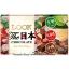 พร้อมส่ง ** LOOK Chocolate - The Nippon Assort ช็อคโกแลตมูส หอม หวาน นุ่มดั่งปุยหิมะ 3 รสชาติที่คัดสรรจากวัตถุดิบชั้นดีของญี่ปุ่น ได้แก่รสชาเขียวอุจิจากเกียวโต, ถั่วคินาโกะจากฮอกไกโด และน้ำตาลดำจากโอกินาว่า 1 กล่องมี 12 ชิ้น thumbnail 1