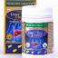 Wealthy Health Liver Tonic 33,000 mg. จากออสเตรเลีย ดีท๊อกซ์สารพิษในตับ เห็นผลดีเยี่ยม ขนาด 100 เม็ด thumbnail 1