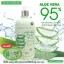 Aloe vera Whitening Lotion 95% จาก Natural Skincare thumbnail 1