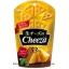 พร้อมส่ง ** Glico Cheeza [Cheddar Cheese] แครกเกอร์ขนาดพอดีคำรสเชดดาร์ชีส ผสมชีสถึง 53% รสชาติเข้มข้น อร่อยมากค่ะ บรรจุ 40 กรัม thumbnail 1