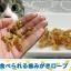 พร้อมสง ** Dental Rope (น้องแมวกินได้) เชือกแปรงฟัน ช่วยทำความสะอาดฟันและช่องปากน้องแมว รสปลาญี่ปุ่นถูกใจน้องแมว กินได้ ผสมคอลลาเจนและช่วยบำรุงขน thumbnail 2
