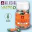 Heliocare Urtra-D Capsulas Oral สินค้าตัวใหม่ กันแดด 2 เท่า วิตามินกันแดด บรรจุ 30 เม็ดจากสเปน thumbnail 2