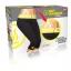 HOT shapers Knee กางเกงเรียกเหงื่อ ลดน้ำหนัก กระชับสัดส่วน ช่วย Burn Calorie thumbnail 2