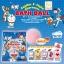 พร้อมส่ง ** Fujiko F Fujio Bath Ball ลูกบอลกลิ่นหอม ใช้โยนลงอ่างอาบน้ำเพื่อให้อ่างอาบน้ำมีกลิ่นอโรม่าหอมๆ เมื่อละลายหมดแล้วจะมีตัวละครของคนวาดโดราเอม่อนออกมา มีทั้งหมด 5 แบบ (สินค้าเป็นแบบสุ่ม) ให้คุณหนูๆ ได้สนุกสนานกับการอาบน้ำ thumbnail 2