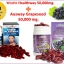 สารสกัดเมล็ดองุ่น50,000 mg.1 ปุก+ รกแกะHealthway 50,000 mg.1 ปุก thumbnail 1