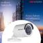 Sunvision SC-115D0IR 2 MP Full HD thumbnail 4