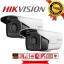 HIKVISION (( Camera Pack 2 )) DS-2CE16C0T-IT3 x2 (HD 720P) thumbnail 1