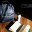 anello กระเป๋าเป้ จากญี่ปุ่น ขนาดใหญ่ thumbnail 2