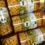 Nature king royal jelly 1000 mg นมผึ้งเนเจอร์คิงส์ บรรจุ 365 เม็ด thumbnail 4