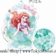 พร้อมส่ง ** Disney Princess Bloom Shower Bath Petal [Ariel - Sweet Beach] ดอกไม้หอมกลิ่นสวีทบีช มาในแพคเกจรูปเจ้าหญิงแอเรียล ใช้โปรยลงอ่างอาบน้ำเพื่อทำให้น้ำมีกลิ่นหอมอโรม่าและอ่างอาบน้ำฟองฟู่ thumbnail 1