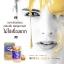 (ขนาด 30 เม็ด ) นมผึ้ง wealthy health 6% 1,000 mg. (รุ่นพี่โดมทาน) ผิวสวย หน้าใสและสุขภาพดี thumbnail 13
