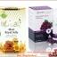 นมผึ้งAngel secret maxi royal jelly 1650 mg.6%10HDA33mg.1 ปุก 365 เม็ด +Health Essence Red Grapeseed 55,000 mg 100softgels รุ่นใหม่ล่าสุด โดสสูง เต็ม max thumbnail 1